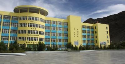 西藏体育馆