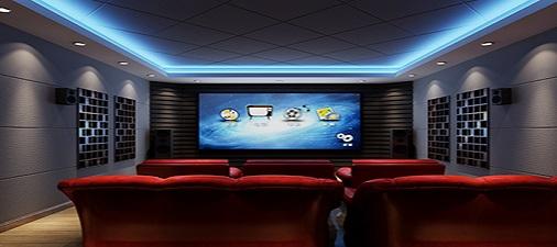 私人影院建筑声学处理设计、施工及工程安装
